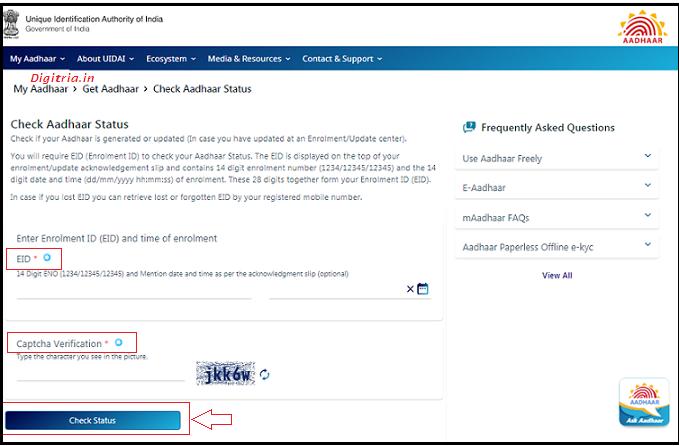 Click on Aadhaar Card Status button