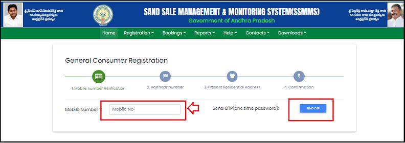 AP Sand Booking Registration of Enter mobile number