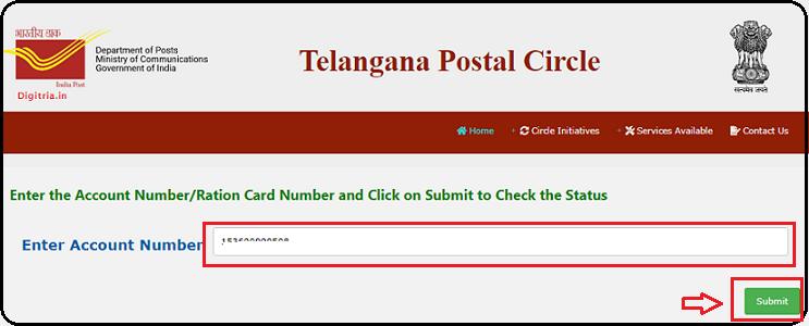 Enter ration card Number