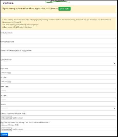Delhi Curfew e-Pass Status of EPASS application form