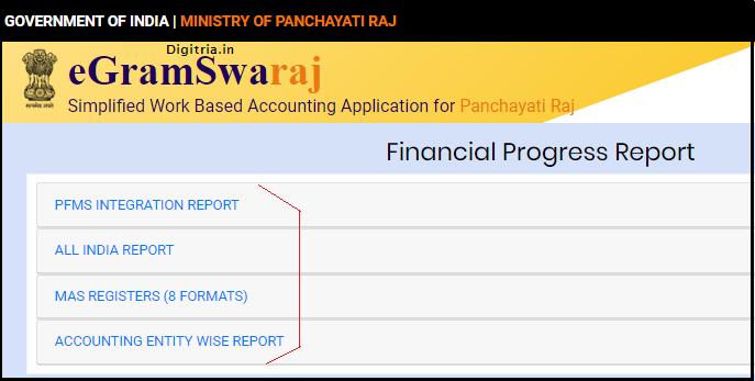 Financial Progress Report