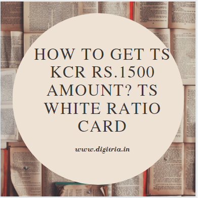 How to Get TS KCR Rs.1500 Amount?