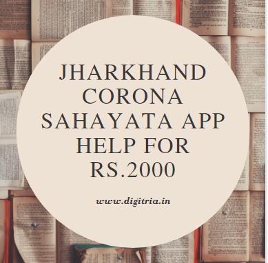Jharkhand Corona Sahayata App