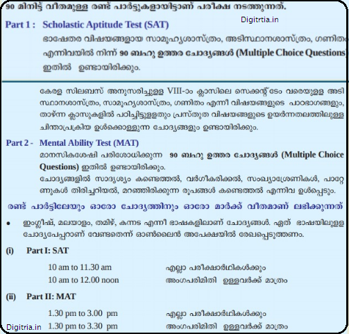 Kerala NMMS Pattern