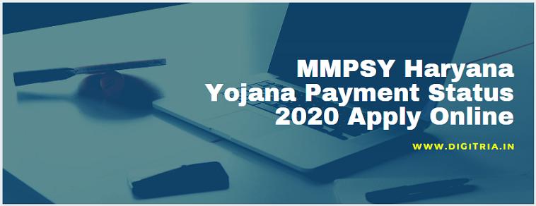 MMPSY Haryana Yojana Payment Status