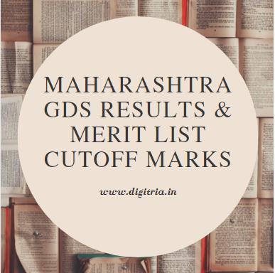 Maharashtra GDS Results