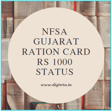 NFSA Gujarat Ration Card Rs 1000 Status