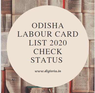 Odisha Labour Card List