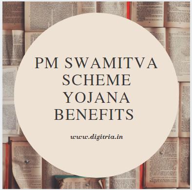 PM Swamitva Scheme yojana