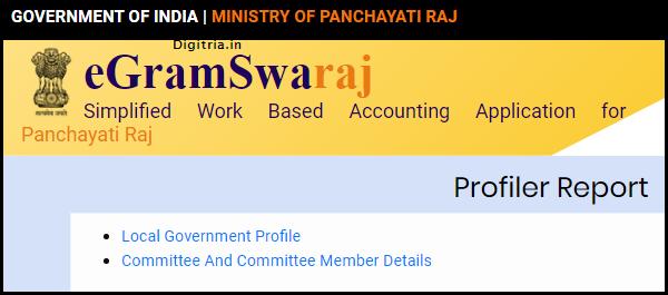 Panchayat Profile: