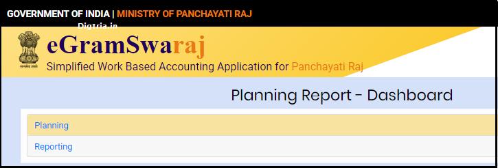Planning report: