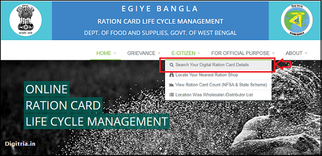 Search your digital ration card details.