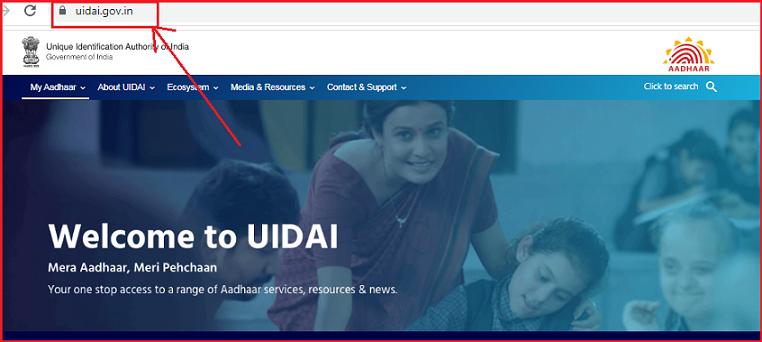 UIDAI site