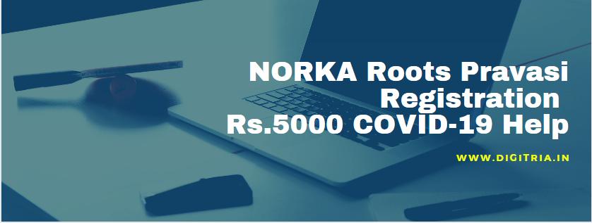 NORKA Roots Pravasi Registration  COVID-19 Help