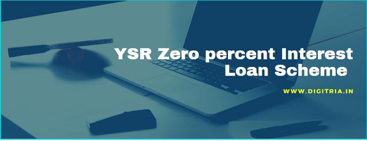 YSR Zero Interest Loan Scheme