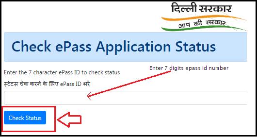 check Delhi Curfew e-Pass Status here