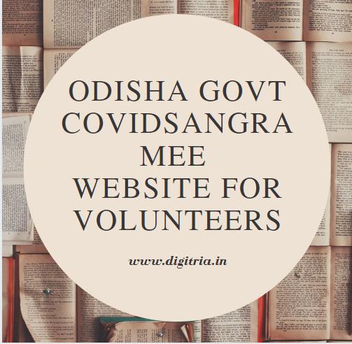Odisha govt covidsangramee website for volunteers