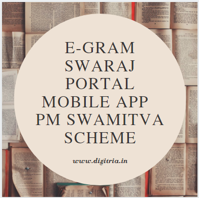 e-Gram Swaraj Portal Mobile App Download