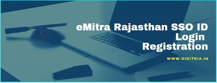 eMitra Rajasthan SSO ID Login  Registration