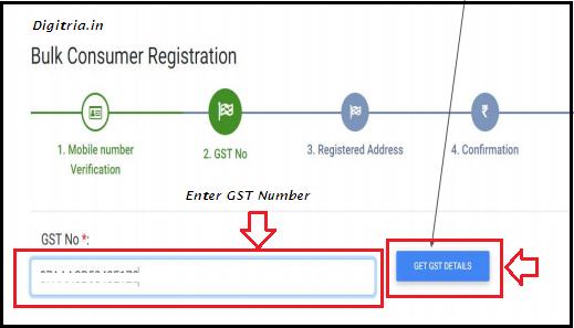 AP Sand Booking Registration and enter GST Number