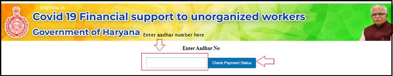 enter aadhar number here