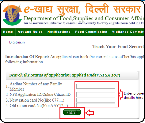 enter details to get Delhi Ration Card status 2020