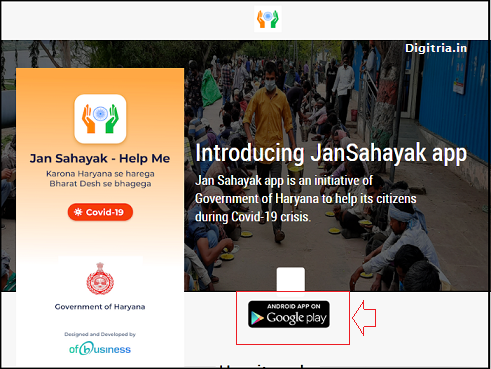 Jan Sahayak App Download Link home page