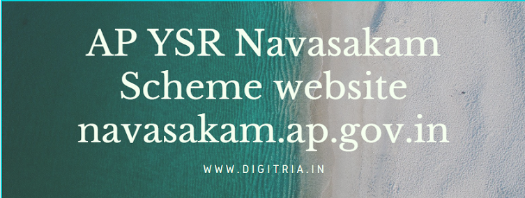 AP YSR Navasakam Scheme website