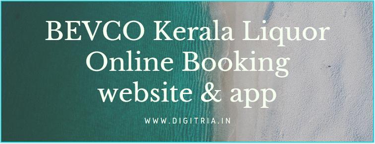 BEVCO Kerala Liquor Online Booking