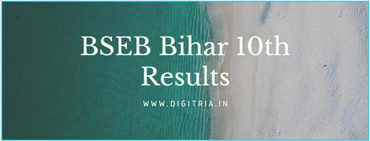 BSEB Bihar 10th Results 2020