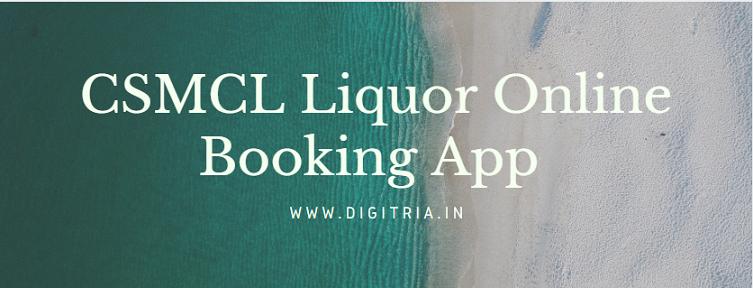CSMCL Liquor Online
