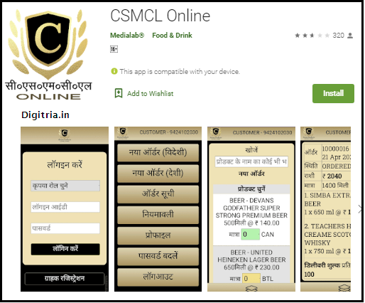 CSMCL Liquor Online Booking App play store
