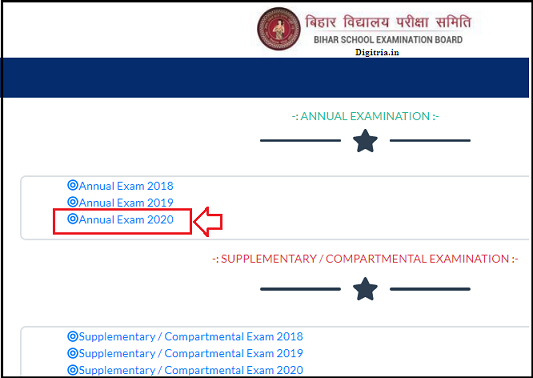 Click on annual exam results 2020