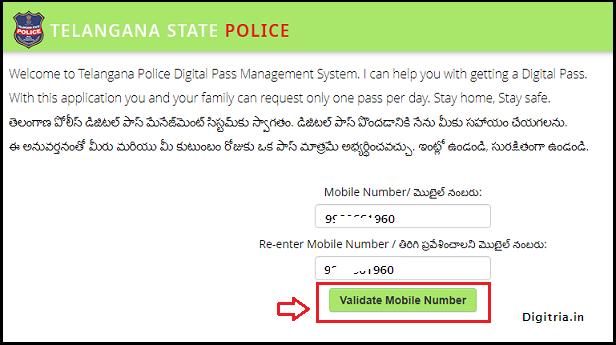 Telangana Migrant Registration of Enter mobile number