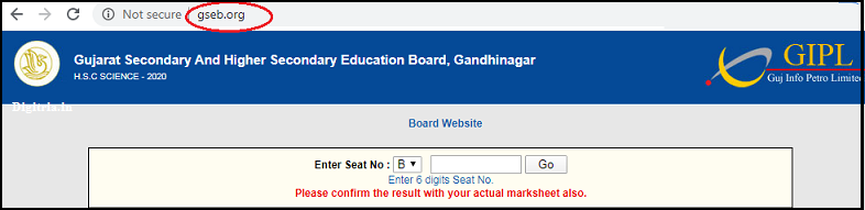 GSEB results page