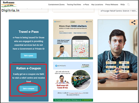 Delhi New Portal Get e-Coupon