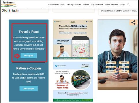 Delhi New Portal Get epass