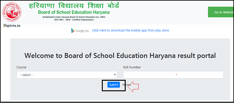 HBSE Results Page