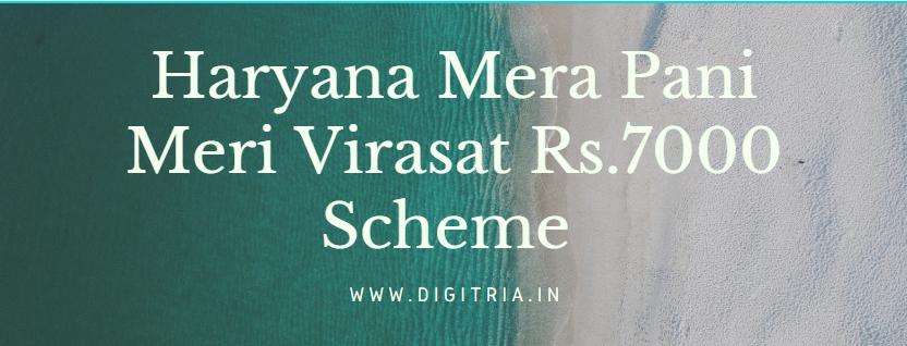 Haryana Mera Pani Meri Virasat scheme
