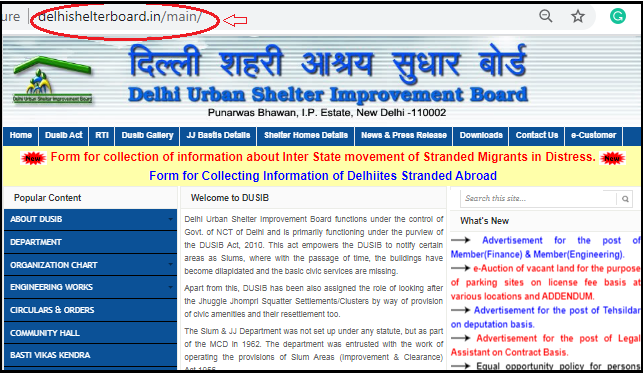 Home page of Delhi shelter board