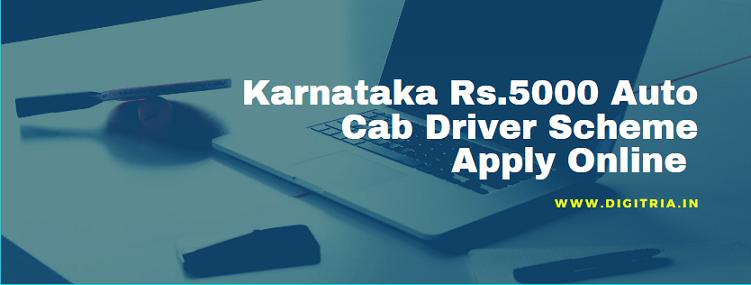 Karnataka Rs.5000 Auto Cab Driver Scheme Apply Online