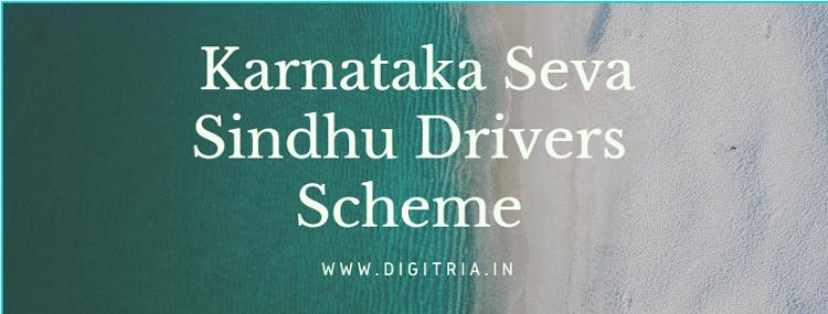 Karnataka Seva Sindhu Driver Scheme Rs.5000
