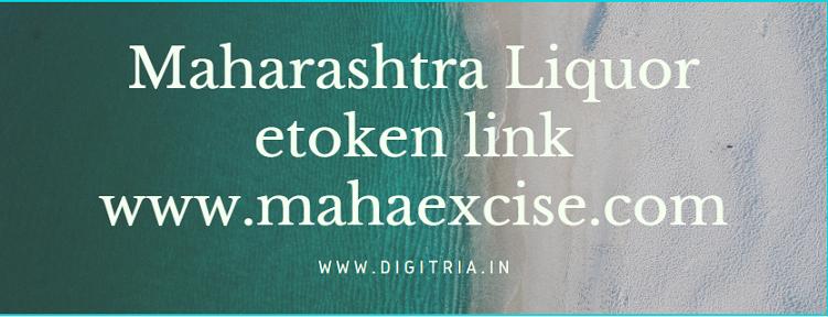 Maharashtra Launched Liquor etoken website