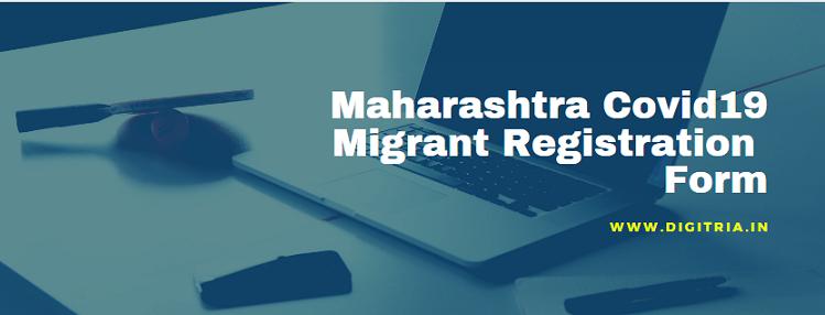 Maharashtra Migrant Registration Form