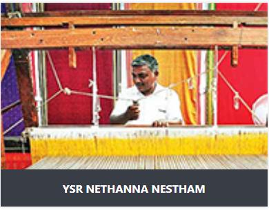 Nethanna Nestham YSR Scheme:
