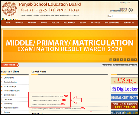 PSEB Home page