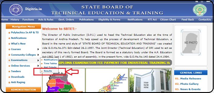 AP SBTET Diploma Revaluation Results Page