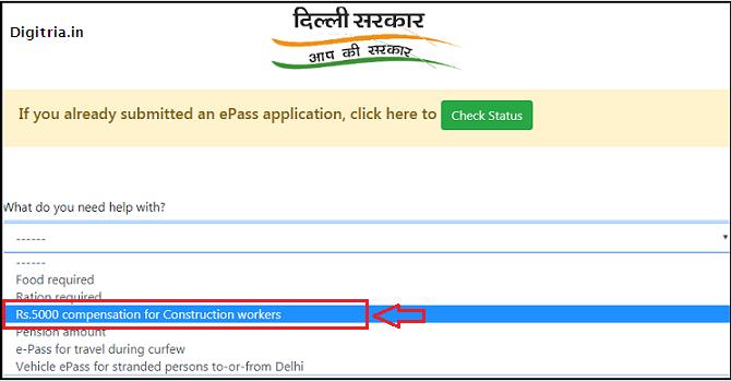 Delhi 5000 Construction Workers Scheme page
