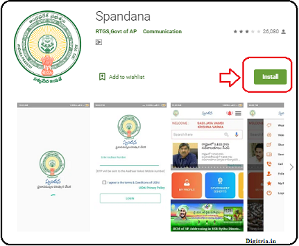 Spandana App