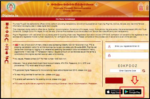 TTD 300 Ticket Booking app